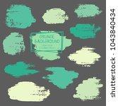 vector paint brush spots  hand... | Shutterstock .eps vector #1043840434