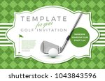 template for your golf... | Shutterstock .eps vector #1043843596