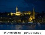 matthias church and river...   Shutterstock . vector #1043846893