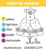children educational game.... | Shutterstock .eps vector #1043851279
