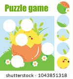 puzzle for toddlers. matching... | Shutterstock .eps vector #1043851318