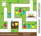 handwriting practice sheet.... | Shutterstock .eps vector #1043851324