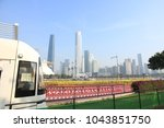 guangzhou  china   december 25  ... | Shutterstock . vector #1043851750