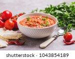 traditional indian cuisine.... | Shutterstock . vector #1043854189
