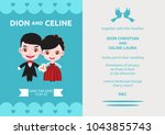 template wedding invitation | Shutterstock .eps vector #1043855743
