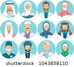 arabian muslim medical staff... | Shutterstock .eps vector #1043858110