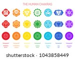 human chakras set. color sign ... | Shutterstock .eps vector #1043858449