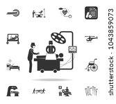 surgical operation illustration ... | Shutterstock .eps vector #1043859073