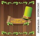 vector happy saint patrick's...   Shutterstock .eps vector #1043861260