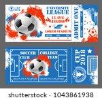 soccer world cup 2018 tickets... | Shutterstock .eps vector #1043861938