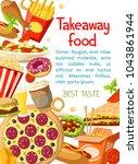 fast food restaurant poster... | Shutterstock .eps vector #1043861944