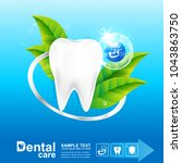 dental care and teeth on... | Shutterstock .eps vector #1043863750
