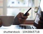 man using mobile smart phone... | Shutterstock . vector #1043865718