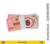 50 thai baht banknote. thai...   Shutterstock .eps vector #1043865898