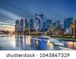 Stock photo west bay on the corniche in doha qatar 1043867329