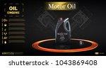 bottle engine oil on a... | Shutterstock .eps vector #1043869408
