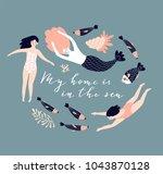 cute hand drawn poster design ... | Shutterstock .eps vector #1043870128