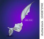 future technology vector... | Shutterstock .eps vector #1043871940