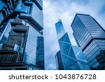 bottom view of office building... | Shutterstock . vector #1043876728
