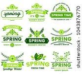 spring retro vintage vector... | Shutterstock .eps vector #1043876770