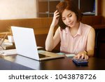 finance issue concept  woman... | Shutterstock . vector #1043878726