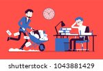 overworked in the office. young ... | Shutterstock .eps vector #1043881429
