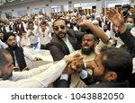 lahore  pakistan   mar 11 ... | Shutterstock . vector #1043882050