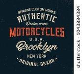 vintage emblem u.s.a.... | Shutterstock .eps vector #1043884384