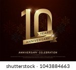 10th years anniversary... | Shutterstock .eps vector #1043884663