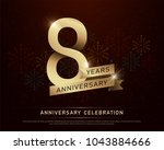 8th years anniversary... | Shutterstock .eps vector #1043884666