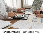 administrator team analyze data ... | Shutterstock . vector #1043886748