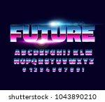 retro alphabet font. sci fi... | Shutterstock .eps vector #1043890210
