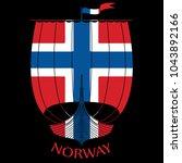 warship of the vikings  ... | Shutterstock .eps vector #1043892166