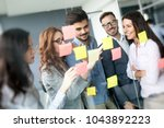 creative business people... | Shutterstock . vector #1043892223