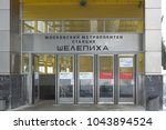russia  moscow  street  ...   Shutterstock . vector #1043894524