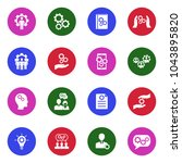 knowledge and thinking icons.... | Shutterstock .eps vector #1043895820