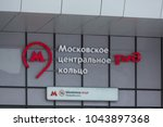 russia  moscow  shmitovskiy...   Shutterstock . vector #1043897368