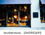 main entrance of hotel  store... | Shutterstock . vector #1043902693
