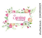 hello spring floral card for... | Shutterstock .eps vector #1043903029