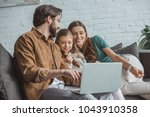 father pointing on something at ... | Shutterstock . vector #1043910358