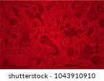 russia 2018 world cup red... | Shutterstock .eps vector #1043910910