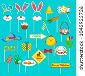 happy easter  photo booth props ... | Shutterstock .eps vector #1043923726