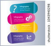 four steps info graphics   can... | Shutterstock .eps vector #1043940298