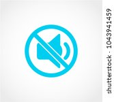 mute sound icon isolated on... | Shutterstock .eps vector #1043941459