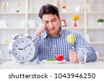 concept of slow service in the... | Shutterstock . vector #1043946250