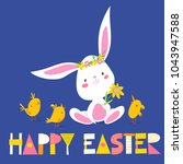 cute vector card with easter... | Shutterstock .eps vector #1043947588