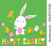 cute vector card with easter... | Shutterstock .eps vector #1043947600
