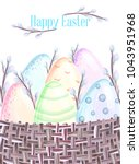 happy easter poster with hand... | Shutterstock .eps vector #1043951968