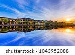 hoi an ancient town  vietnam  ... | Shutterstock . vector #1043952088