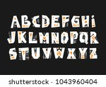 vector capital cut out alphabet ... | Shutterstock .eps vector #1043960404